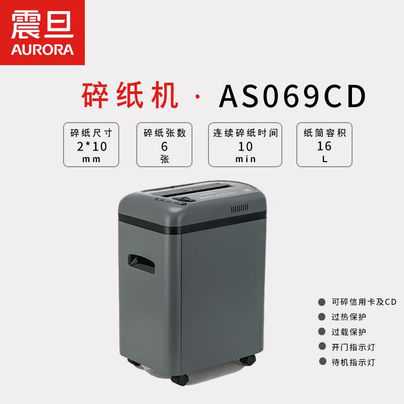 AS-069CD
